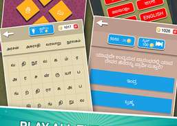 jalebi game install in tamil