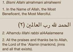 Muslim Pro [Ramadan edition] - Accurate prayer time, Azan clock, mp3