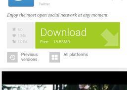 Uptodown डाउनलोड और स्थापित करें   Windows