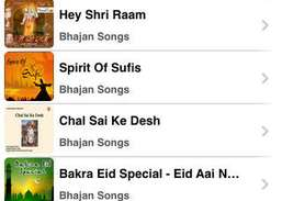 Hindi Bhajan and Devotional Songs Download and Install | Ios