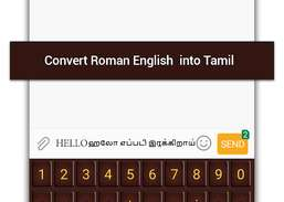 Easy Tamil Typing - English to Tamil Keyboard Download and Install