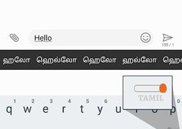 Tamil Typing Keyboard with English to Tamil Download and Install | Ios