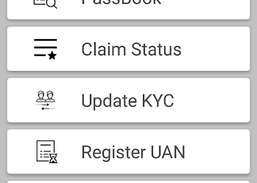 EPF Balance Check , PF Passbook UAN App Download and Install | Android