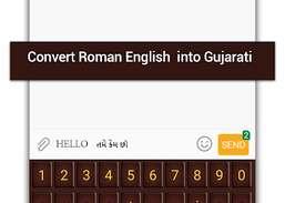 Easy Gujarati Typing -English to Gujarati Keyboard Download